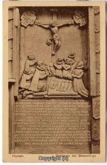3440A-Hameln1566-Denkmal-Siebenlinge-1928-Scan-Vorderseite.jpg