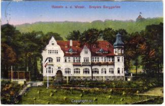 6070A-Hameln1625-Dreyers-Berggarten-1925-Scan-Vorderseite.jpg