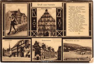 0360A-Hameln1433-Multibilder-Ort-Rattenfaenger-Gedicht-Scan-Vorderseite.jpg