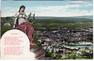 5050A-Hameln1603-Panorama-Lorely-Litho-1914-Scan-Vorderseite.jpg