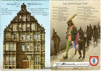 2415A-Hameln2014-Innenstadt-Rattenfaengerhaus-Rattenfaengerlied-Scan-Vorderseite.jpg